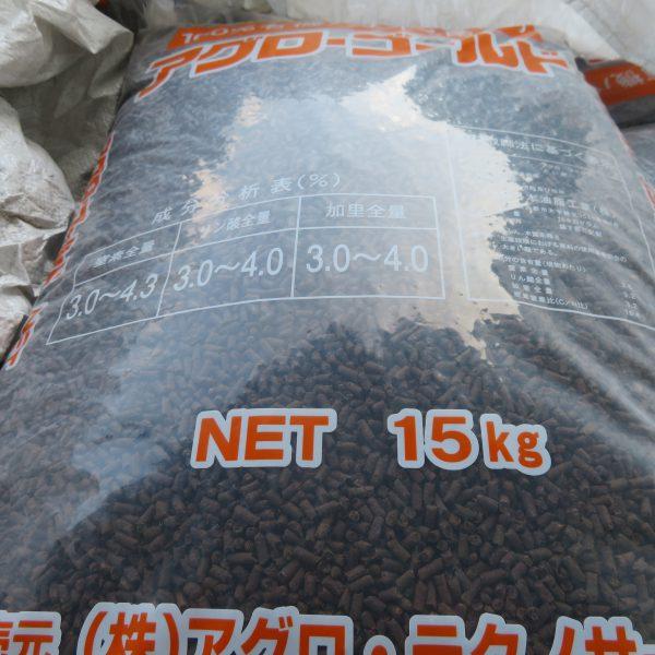 今までにない効果100%有機バチルス菌入りの肥料です